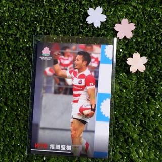 カルビー(カルビー)のラグビー日本代表カード✿福岡選手(ラグビー)