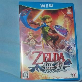 Wii U - ゼルダ無双