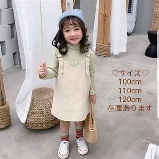 新品☆コーデュロイ ジャンパースカート キッズ(ワンピース)