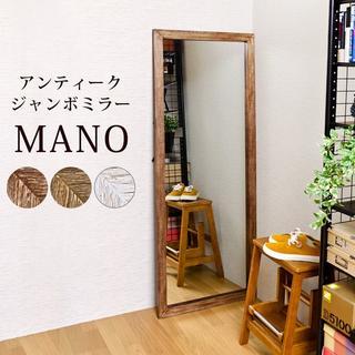 ★送料無料★ お洒落な アンティークジャンボミラー MANO