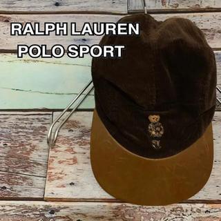 ポロラルフローレン(POLO RALPH LAUREN)の【 希少 】ラルフローレン ポロスポーツ ポロベア キャップ(キャップ)