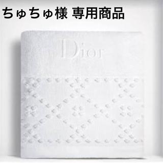 ディオール(Dior)のディオール タオル 2019ノベルティ 未開封→袋から出してよければ1580円!(タオル/バス用品)