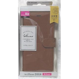 ELECOM - 新品 iPhoneXR ケース手帳型 茶  PM-A18CPLFYSBR 745