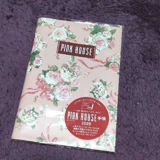 ピンクハウス(PINK HOUSE)のピンクハウス 2020年手帳(カレンダー/スケジュール)