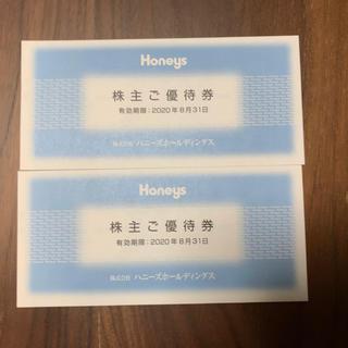 ハニーズ(HONEYS)のハニーズホールディングス 株主優待券6000円分(ショッピング)