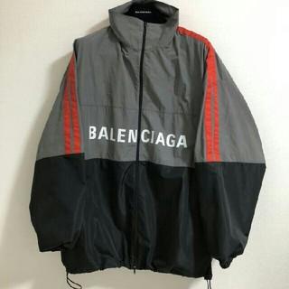 バレンシアガ(Balenciaga)のBalenciaga トラックジャケット バレンシアガ(ナイロンジャケット)