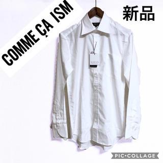 コムサイズム(COMME CA ISM)のCOMME CA ISM カッターシャツ 白シャツ ドレスシャツ(シャツ)