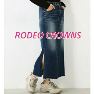 ロデオクラウンズワイドボウル(RODEO CROWNS WIDE BOWL)の【10/12限定】RCWB★スリットデニムSK★Rady*リエンダ*リゼクシー(ロングスカート)