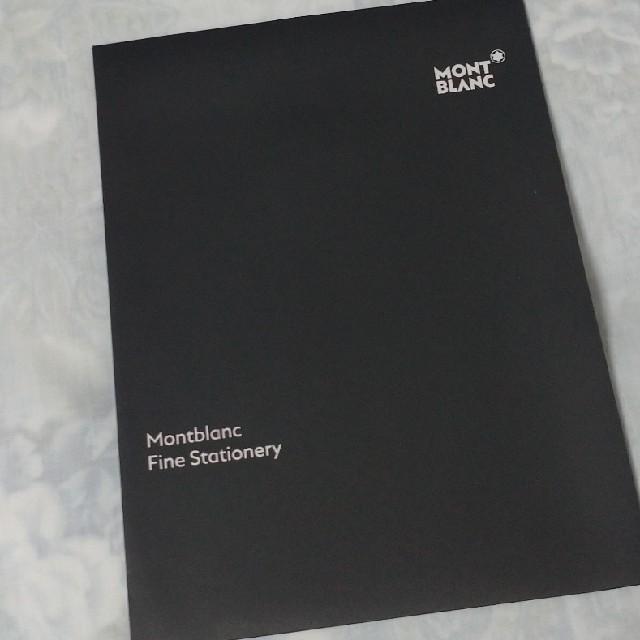 MONTBLANC(モンブラン)のMont-Blanc マリリン・モンロー インテリア/住まい/日用品の文房具(ノート/メモ帳/ふせん)の商品写真