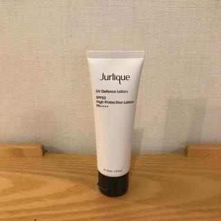 ジュリーク(Jurlique)のジュリーク UVディフェンスローション(日焼け止め/サンオイル)