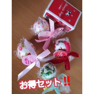 ギュウニュウセッケン(牛乳石鹸)の牛乳石鹸 入浴剤 お風呂セット(ボディソープ/石鹸)