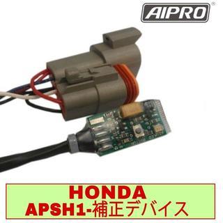 ホンダ(ホンダ)のアイプロ製★スピードヒーラー APSH1 CRF250M/L ラリー(パーツ)