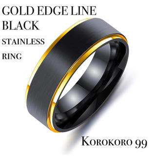 ゴールドエッジライン ブラックステンレス リング 【20号】(リング(指輪))