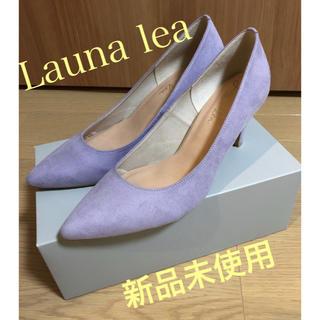 人気完売 新品 ラウナレア Launa lea ポインテッドトゥパンプス 24(ハイヒール/パンプス)