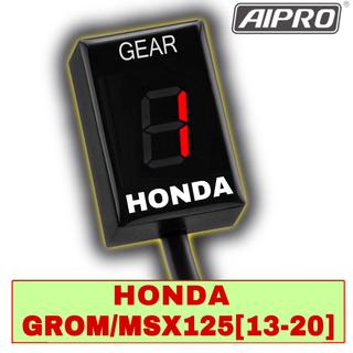 ホンダ(ホンダ)のアイプロ製★シフトインジケーター APH4 赤 グロム MSX125(パーツ)