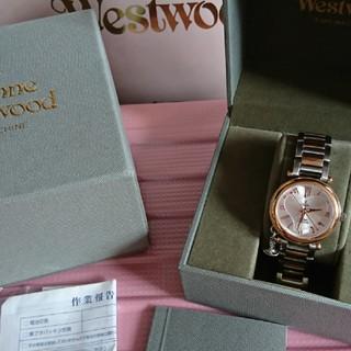 Vivienne Westwood - ヴィヴィアンウエストウッドオーブ時計