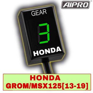 ホンダ(ホンダ)のアイプロ製★シフトインジケーター APH4 緑 グロム MSX125(パーツ)
