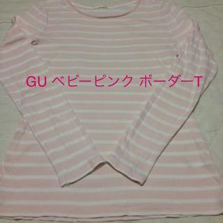 ジーユー(GU)のGU ベビーピンクボーダーTシャツ M(Tシャツ(長袖/七分))