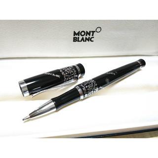 MONTBLANC - MONT BLANC キャップ式ボールペン ブラック シルバー装飾 ノベルティ