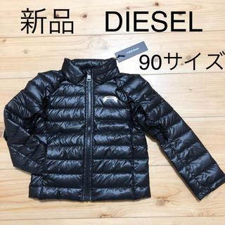 DIESEL - 新品 DIESEL ディーゼル キッズ ダウン 90サイズ ガールズ