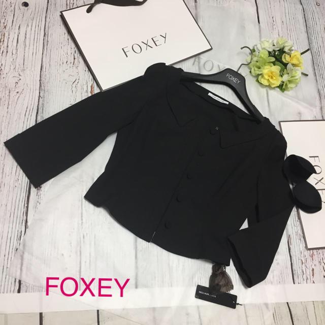 FOXEY(フォクシー)の♡ 現行ロゴ♡FOXEYデコルテジャケット40♡ レディースのジャケット/アウター(ノーカラージャケット)の商品写真