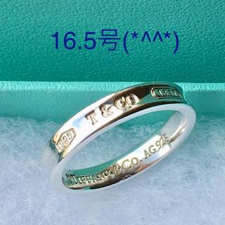ティファニー(Tiffany & Co.)のナローリング 16.5号 美品です(*^^*)(リング(指輪))