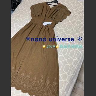 nano・universe - nano・univers✴︎2019新作未使用✴︎スカラップ刺繍ワンピ