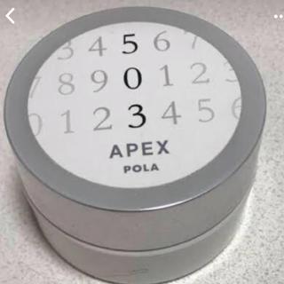 ポーラ(POLA)のapex(503)(フェイスクリーム)