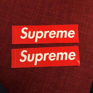 Supreme - Supreme ステッカー 2枚 + 1枚おまけ