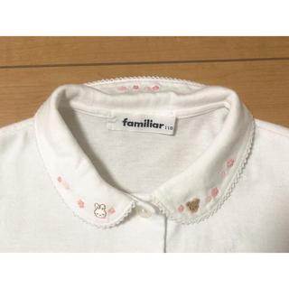 familiar - familiar 110cm 人気ファミちゃん刺繍ブラウス