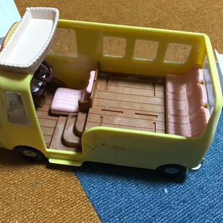 シルバニア バス (知育玩具)