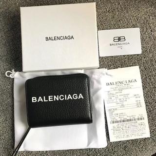 バレンシアガ(Balenciaga)の売れ筋[送料込み]BALENCIAGA バレンシアガ 二つ折り財布小銭入れ付き(折り財布)