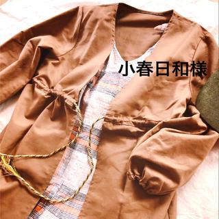 小春日和様10/16(カーディガン)