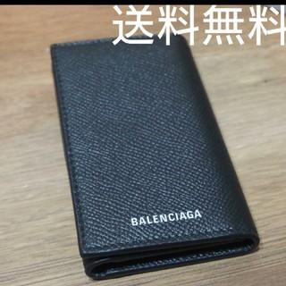 バレンシアガ(Balenciaga)の新品 本物 バレンシアガ 2019 6連キーケース 566016 RR(キーケース)