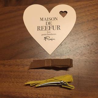 メゾンドリーファー(Maison de Reefur)のヘアクリップ(バレッタ/ヘアクリップ)