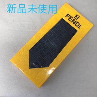 フェンディ(FENDI)の新品未使用 FENDI ネクタイ シルク ネイビー 箱あり(ネクタイ)