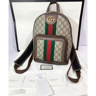 Gucci - 新品同様☆定価18.2万 グッチ GGスプリームスモールバックパック リュック