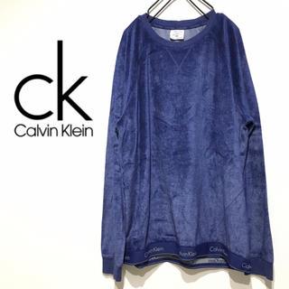 カルバンクライン(Calvin Klein)のcK 美品 ベロア スウェット トレーナー 正規品(スウェット)