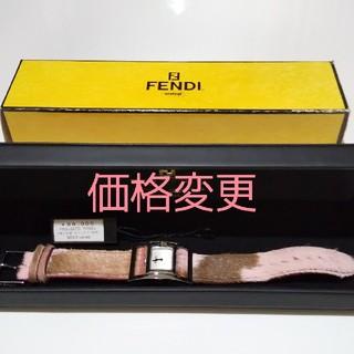 フェンディ(FENDI)のFENDI時計(腕時計)