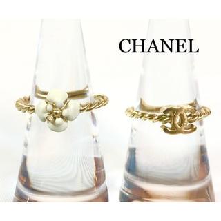 シャネル(CHANEL)のシャネル CHANEL リング 指輪 ココマーク カメリア ゴールドカラー(リング(指輪))