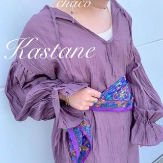 カスタネ(Kastane)の【Kastane カスタネ  】2019ss新作 ワッシャーワンピース (ロングワンピース/マキシワンピース)