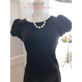 エムズグレイシー(M'S GRACY)のエムズグレーシー 薔薇柄スカート&バルーン袖シャツセットアップ40サイズ(セット/コーデ)