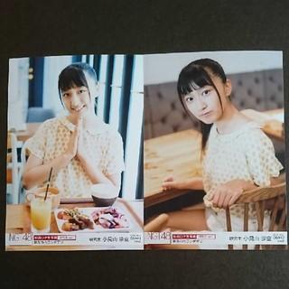 エヌジーティーフォーティーエイト(NGT48)の2枚セット 小見山沙空 ロケ生写真 2019.8 (アイドルグッズ)