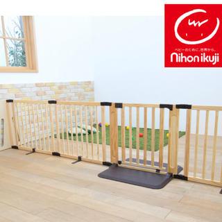 日本育児 - ベビーゲート 木製パーテーションFLEX300