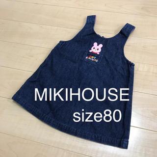 ミキハウス(mikihouse)のMIKIHOUSE ミキハウス レトロ 可愛いジャンパースカート♡(ワンピース)