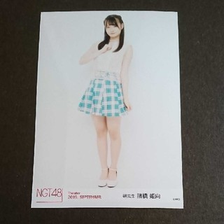 エヌジーティーフォーティーエイト(NGT48)の諸橋姫向 月別 生写真2019.9(アイドルグッズ)