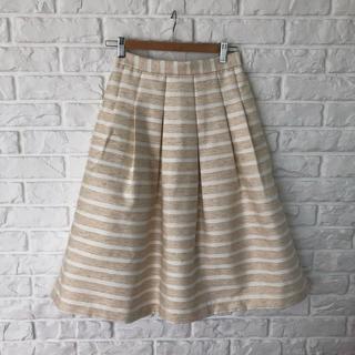 パリンカ リバーシブルスカート 36