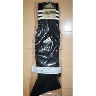 サッカー ソックス adidas ジュニア