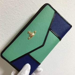 ヴィヴィアンウエストウッド(Vivienne Westwood)の317❤️ブルー×グリーン長財布❤️ヴィヴィアンウエストウッド❤️新品(財布)