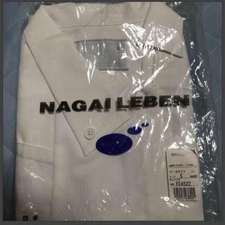 ナガイレーベン(NAGAILEBEN)のナガイレーベン 白衣 S(その他)